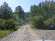 blanco_basin_road