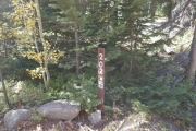 park_creek_sign