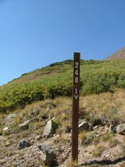 pass_trail_sign