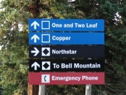 northstar_sign