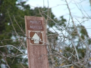 public_access_sign