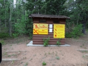 wye_campground_part_3