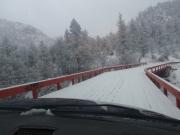 bridge_part_3