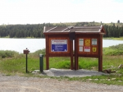 white_owl_lake_campground_kiosk